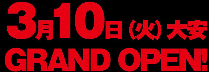 仙台一番町に24時間ゴルフスタジオオープン!「スマイルゴルフ24」3月10日(火)大安にグランドオープン!